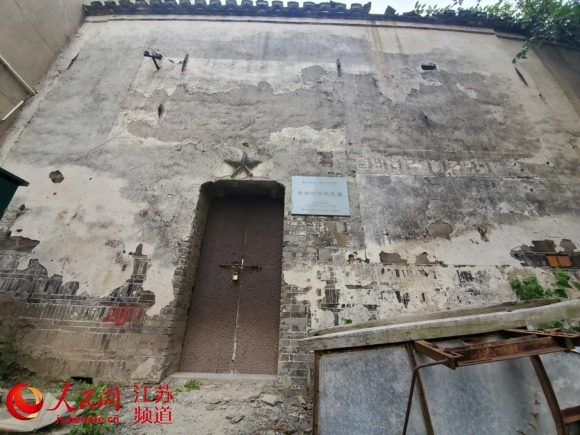芮氏老宅为溧水区级不可移动文物、南京市第二批历史建筑马焘焘摄