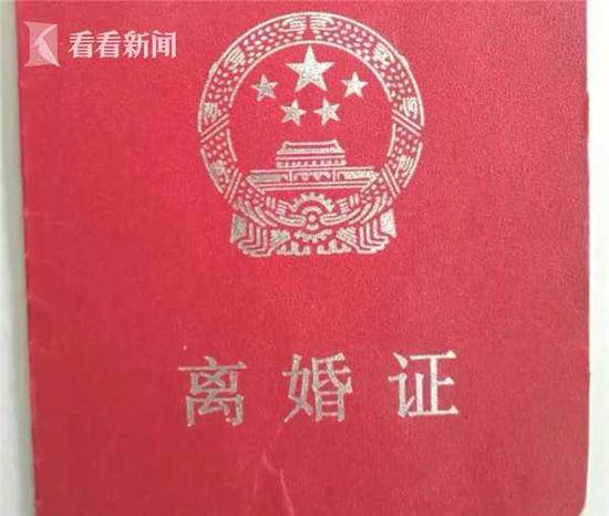 目前,徐某已被警方依法刑事拘留,案件正在进一步调查中。
