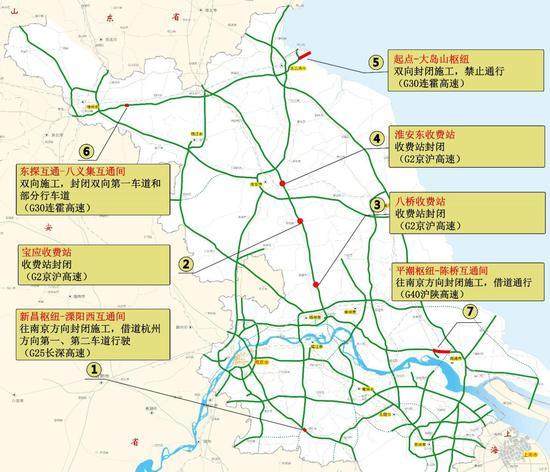 图12 国庆施工管制路段