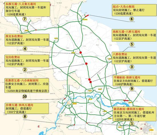 图11 中秋施工管制路段