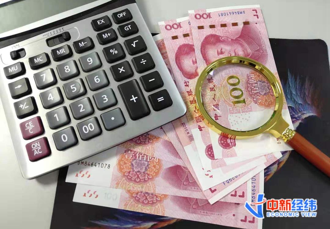 资料图:人民币。中新经纬 熊思怡 摄