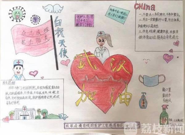 (图:小蓝一给医护人员画的海报)