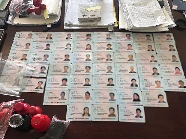 犯罪团伙非法所得的公民身份证。