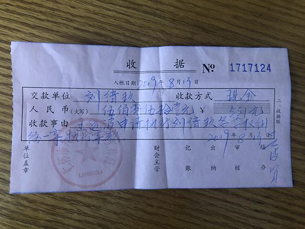 男子发微博攻击派出所副教导被判赔1元 拒绝履行被司法拘留