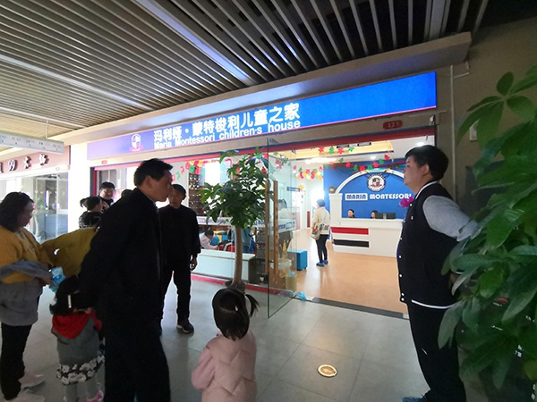 11月23日早上,早教机构开门复课。 澎湃新闻记者 邱海鸿 实习生 汪婧 图