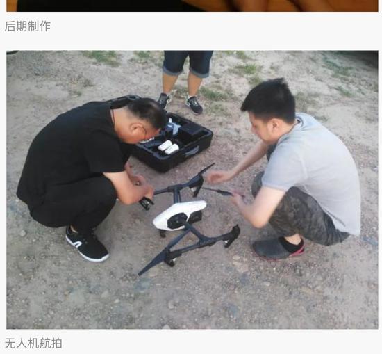 网文作者陈熙在网帖中添加的拍摄期间工作照。截图