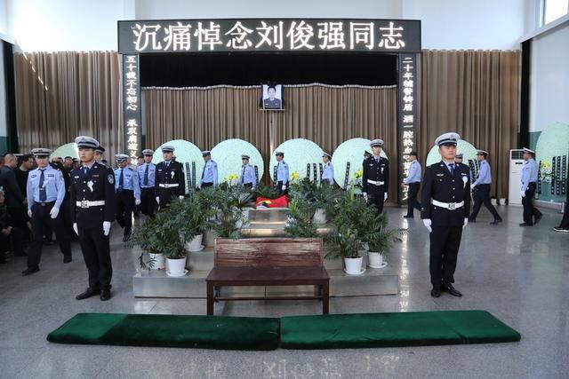 24日刘俊强追悼会现场