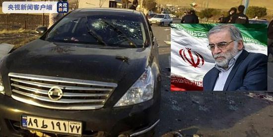 伊朗核科学家系遭远程自动机枪射击身亡 暗杀行动三分钟