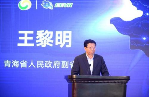 青海省人民政府副省长王黎明