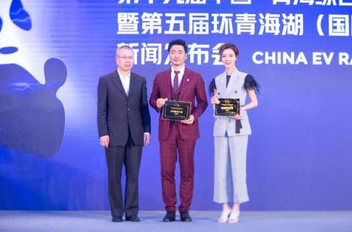 著名影星车晓、黄俊鹏获颁赛事公益形象大使授牌