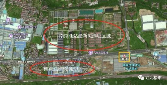 南京北站选址有变化