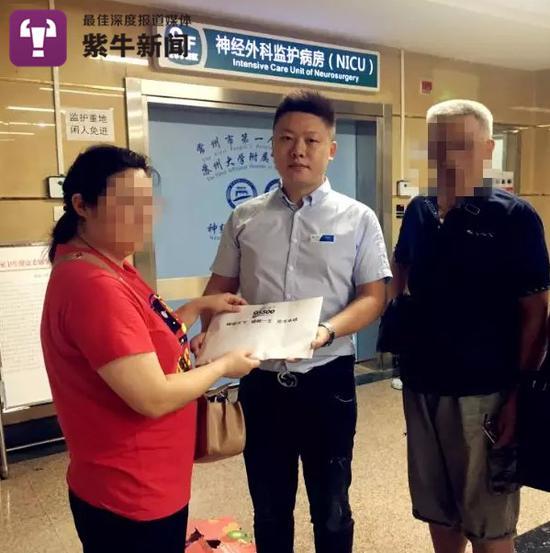 中国太保寿险常州分公司工作人员