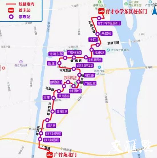 """图为扬州首条""""亲子公交专线""""路线图。"""