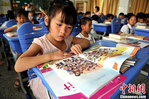 资料图:福州市仓山区第五中心小学一年级新生在教室学习。