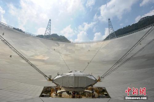 资料图:世界最大单口径射电望远镜——500米口径球面射电望远镜(简称FAST)。中新社记者 贺俊怡 摄