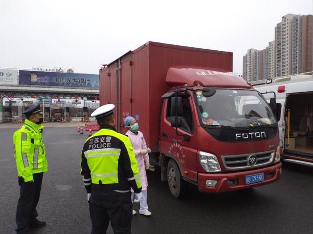 江苏高速公路省界设置20个查控点 加强疫情联查联控
