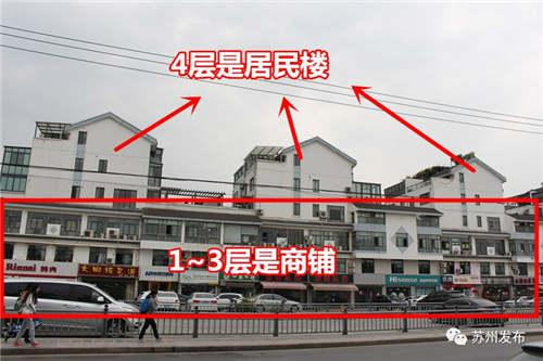 10户居民为了家中老人上下楼方便,共同出资加装了3部电梯,直通4楼。