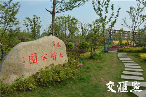 老旧小区建宁一村边建起高品质游园。