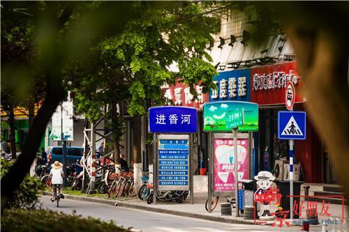 进香河公交车站