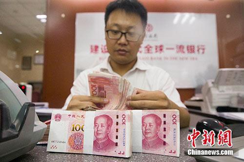 资料图:一银行工作人员正在清点货币。中新社记者 张云 摄
