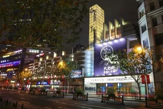上海大光明电影院微信公号 图