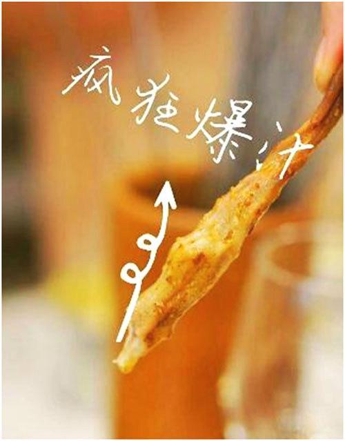 02 烤大虾