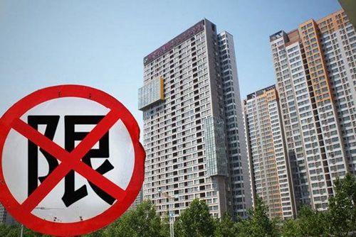 南京是否取消房产限售举措? 专家意见不一