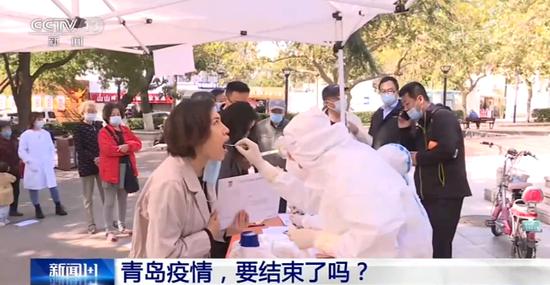如何实现全员检测?本次疫情是否快结束了?青岛副市长回应