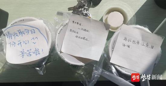 学生们在奶茶上面留下了手写的暖心便笺