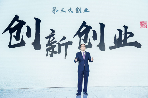 建立联合创新中心,共助中国汽车品牌向上突破!