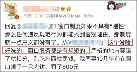 反而是网友们知道原委后,纷纷对原博产生了质疑。
