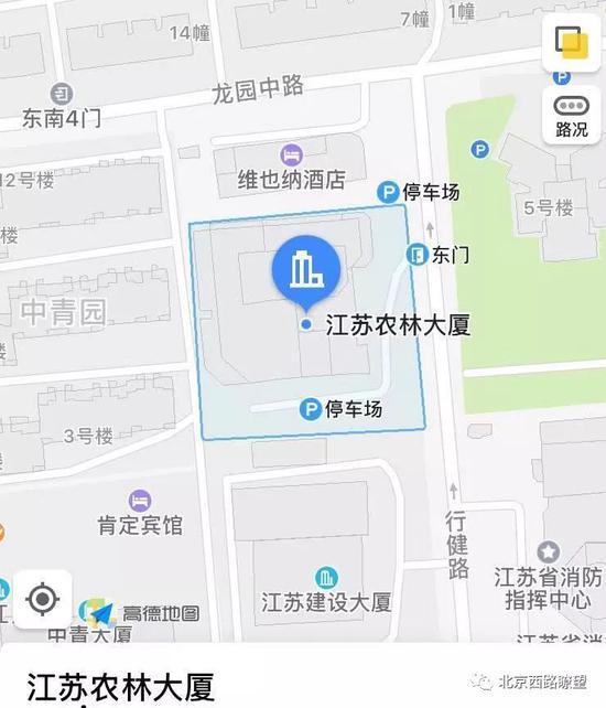 地址:南京市月光广场8号