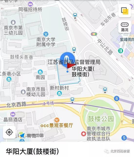地址:南京市鼓楼街5号华阳大厦