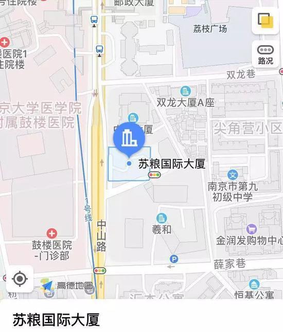 地址:南京市中山路338号苏粮国际大厦