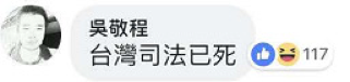 还有网友直接喊话蔡省长: