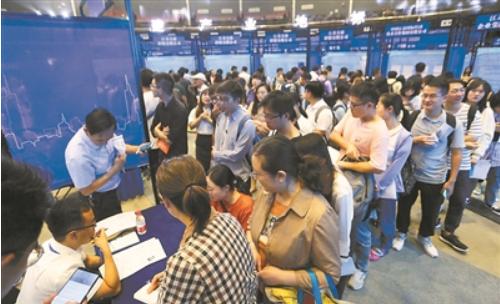 22日,南京第32届高级人才交流洽谈会在南京太阳宫广场举行。 新华报业视觉中心记者宋宁摄