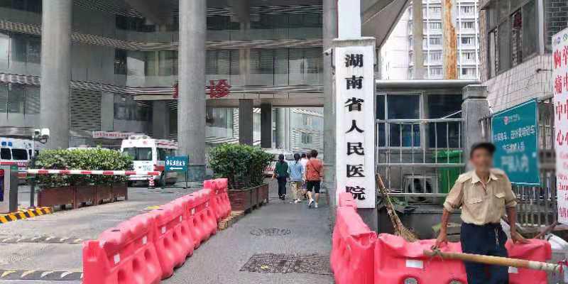 湖南省人民医院 本文图片均为澎湃新闻记者 蒋格伟 图