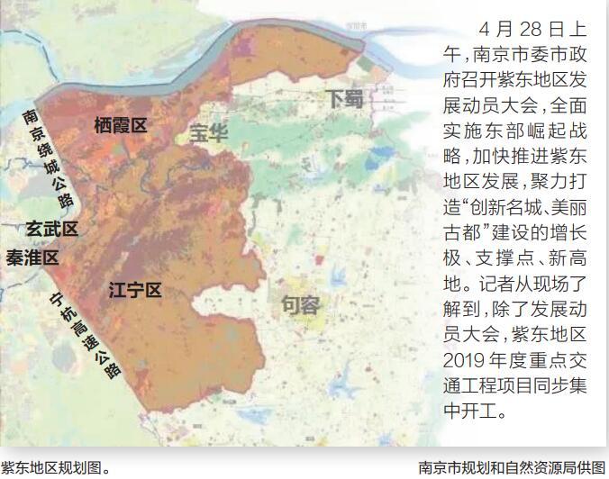 紫东总面积758平方公里,跨四个行政区