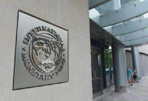 美国华盛顿,国际货币基金组织(IMF)总部。
