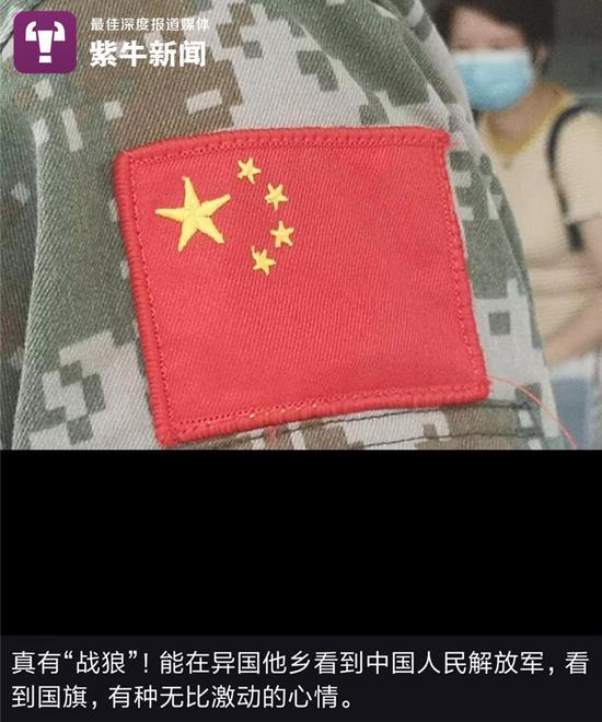 中国军人参与救援