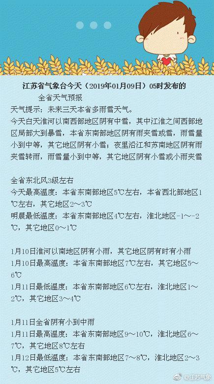 另据省交通综合执法局9日发布的最新消息: