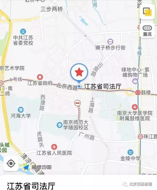 地址:南京市北京西路28号