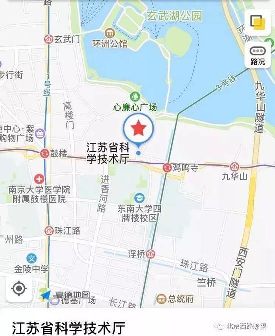 地址:南京市北京东路39号