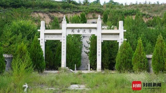 耿建平为爷爷修建的豪华墓园