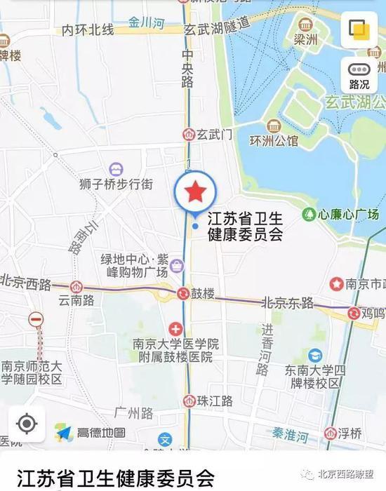 地址:南京市中央路42号
