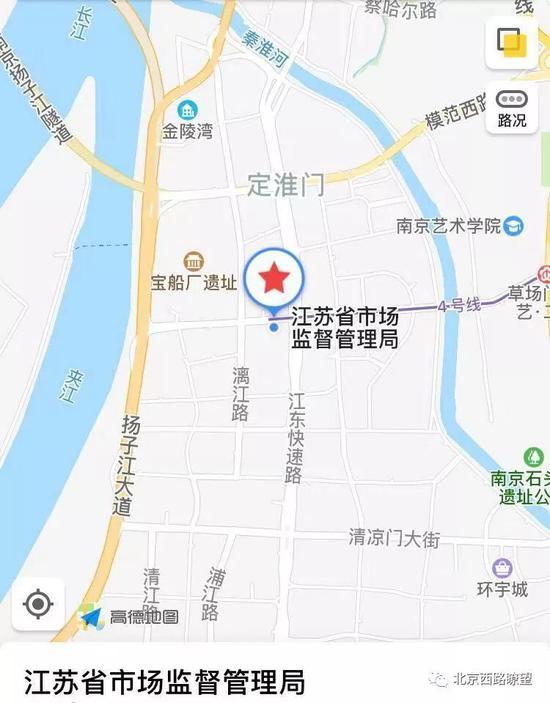 地址:南京市草场门大街107号龙江大厦