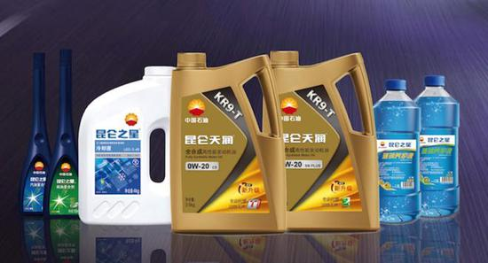 昆仑天润CCPC大赛唯一指定用油 昆仑之星CCPC大赛唯一指定养护产品