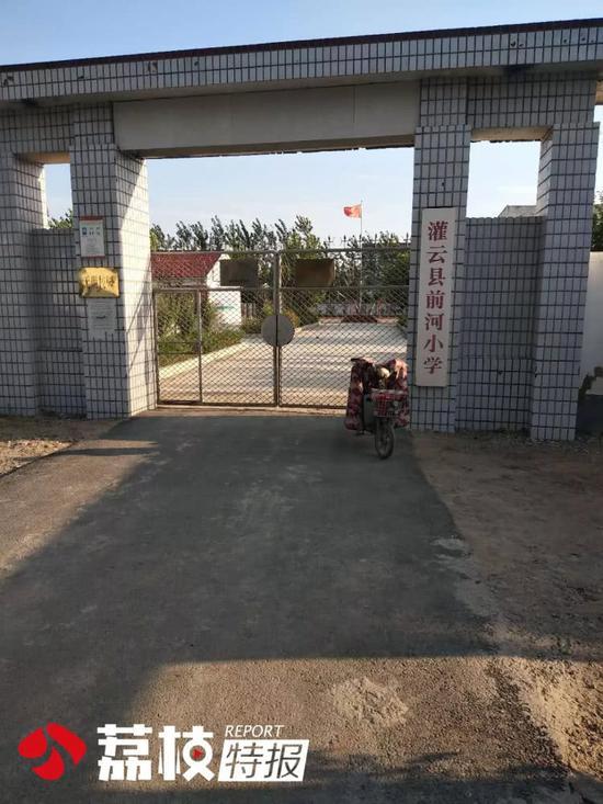 连云港一小学六年级开学日停办 教育局表示无