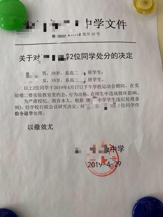 涉事学校对视频中的两名当事学生作出勒令退学处理。网络截图