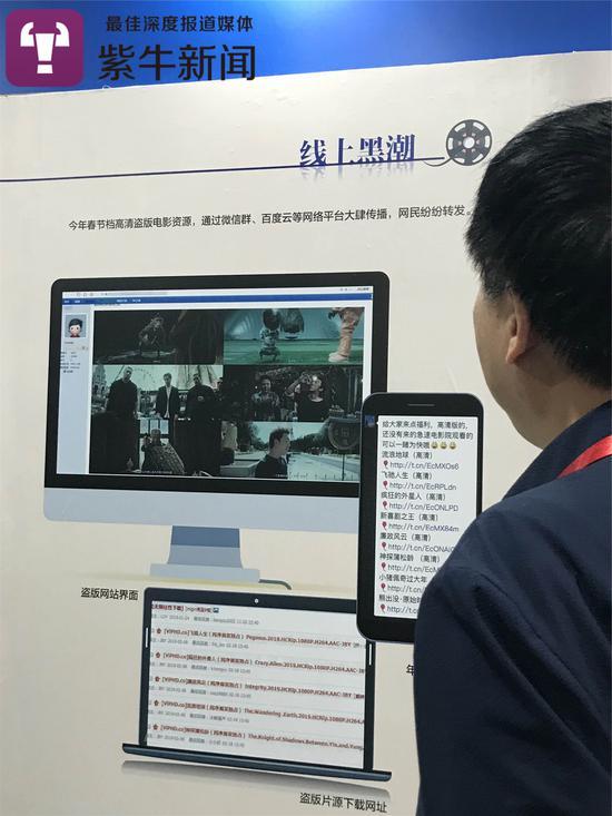 扬州公安破获盗版案后的资料展示
